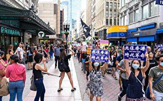 【視頻】反送中一週年 波士頓香港人抗議回顧