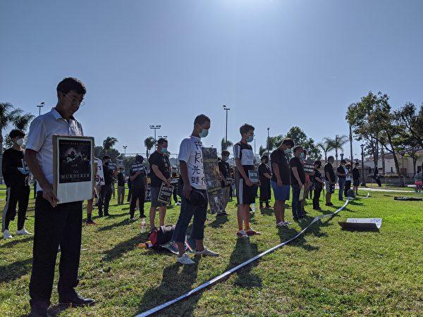 6月20 日百餘人聚於洛杉磯蒙特利公園市(Monterey Park)巴恩斯公園(Barnes Park)聲援香港。(徐繡惠/大紀元)