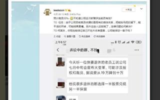 前员工爆料被删:华为拟裁员50% 涉9万人