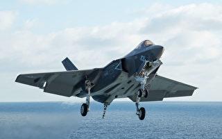 占據未來空中優勢 美軍研發第六代艦載戰機