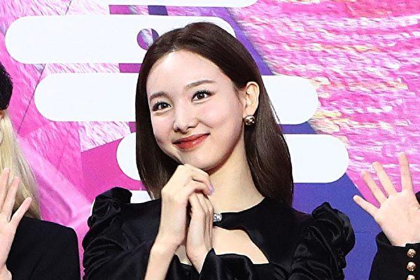 Im NaYeon of TWICE