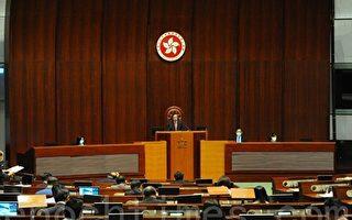 """""""国歌法""""香港立法会三读 民主派提21项修正案"""