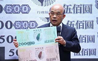 台灣振興三倍券將上路 留意12項使用限制
