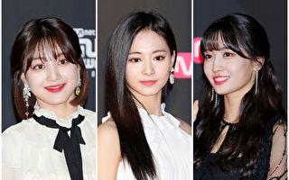 TWICE迷你九輯獲佳績 子瑜等成員IG謝粉絲