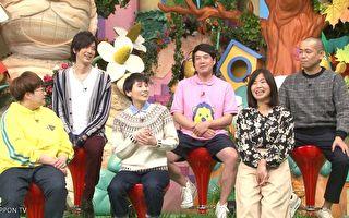 《天才!志村動物園》 6月5日在台灣首播