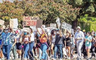 傳言有人想暴亂 聖地亞哥抗議提早結束