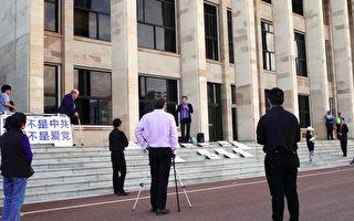 近年來首次 西澳舉辦六四紀念活動