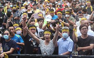 程晓容:罢韩即罢中共 韩国瑜下台的启示