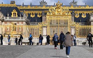 组图:法国凡尔赛宫重新向游客开放