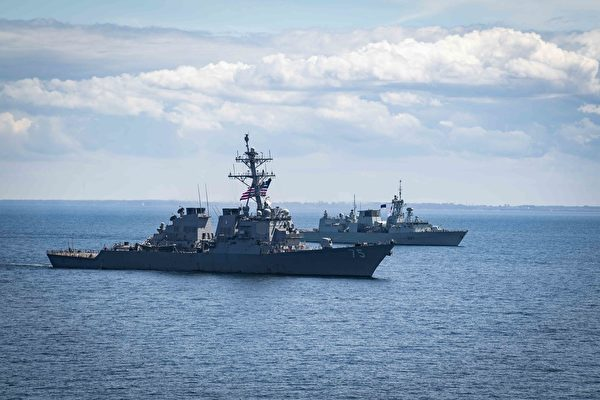 6月7日到16日,美國海軍、北約盟國和合作夥伴正在進行第49屆「波羅的海行動」(BALTOPS 2020)聯合軍事演習。時值中共病毒大流行,今年的演習側重於海上作戰,取消了演習的陸地部份。(U.S. Navy photo illustration by Mass Communication Specialist 2nd Class Damon Grosvenor/Released)