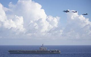 威慑中共?美双航母在菲律宾海协同演习