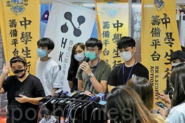 香港票數未達門檻將不罷工罷課
