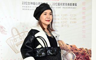 张清芳与宋学仁宣布离婚 盼外界勿臆测原因