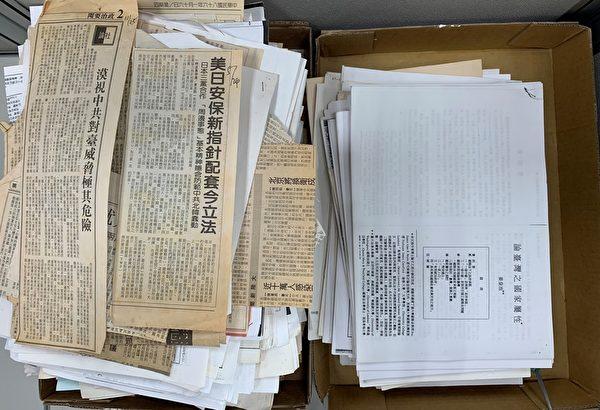 台灣已故總統府國策顧問曾永賢捐贈給國史館的史料。(國史館提供)