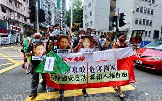 香港社民連到中聯辦抗議國安法