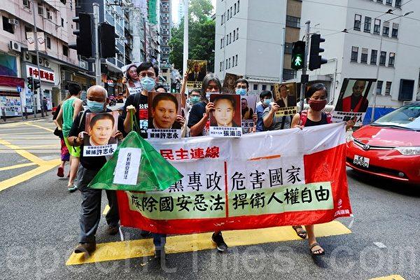 香港社民连到中联办抗议国安法