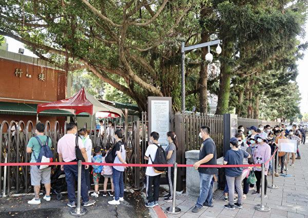 总统府重新开放参观 民众排队等候入场