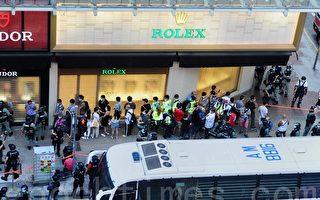 香港6.28静默游行警方拘捕53人