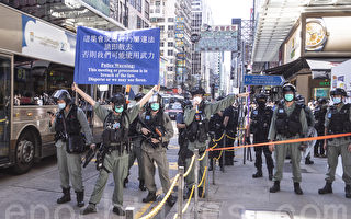 港版国安法实施 支联会:坚持结束一党专政