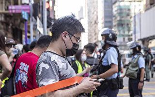 组图:港人6.28静默游行 反对港版国安法