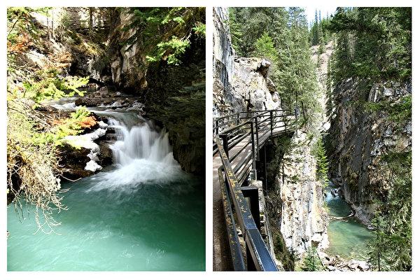 small falls, Johnston Canyon, Banff, Banff National Park