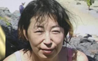 布市华妇失踪4日 警方吁公众协助寻找
