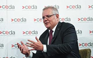 澳洲总理:赤字创纪录 恢复财政须经济加速