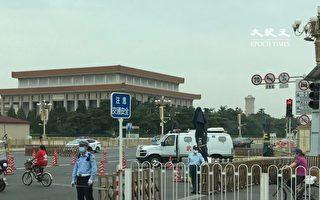 组图:北京疫情突爆发 军人刚解禁又隔离