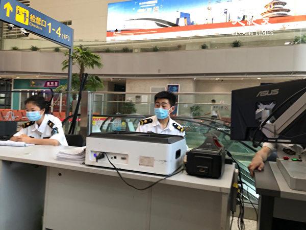 2020年6月18日,北京北站安檢人員。(大紀元)