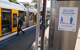 成千上万人陆续复工 六成澳人担心公交通勤