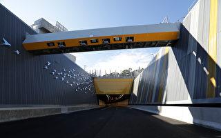 北连隧道两月后开通 普通汽车过路费约7元