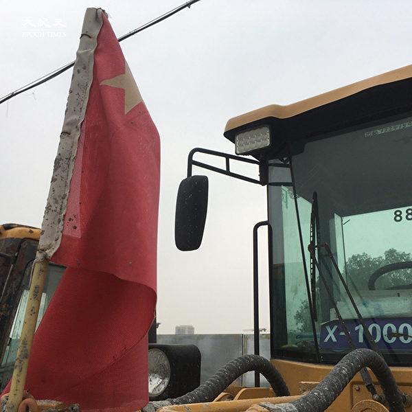 2020年6月25日, 永定鎮,工地外停著破舊的卡車。(大紀元)