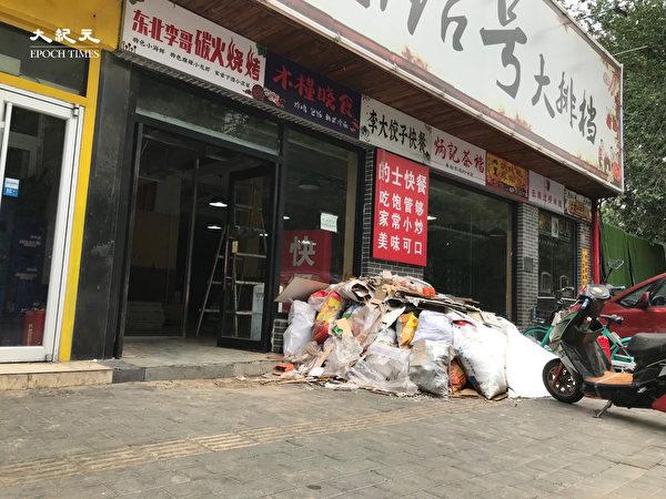 2020年6月25日,永定鎮一家為司機提供快餐的餐館倒閉。(大紀元)