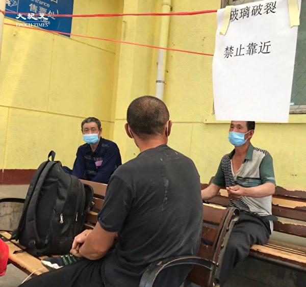 2020年6月25日,北京東站,因沒有核酸檢測而無法離開的民工交流出行經驗。(大紀元)