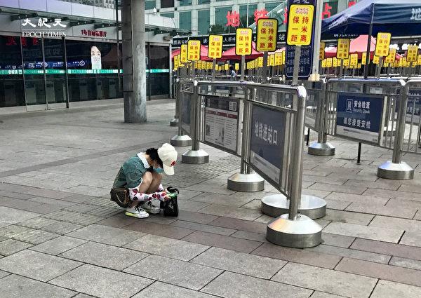 2020年6月25日,北京站,這個小姑娘發現已經沒有回家的車了。(大紀元)