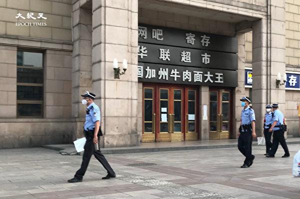2020年6月25日,北京站,忙碌的警察。(大紀元)
