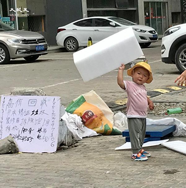 2020年6月25日,北京站,垃圾站的小孩。(大紀元)