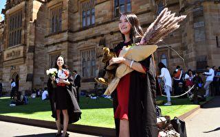 黨媒民調:澳洲仍是中國留學生首選
