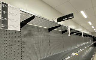 兩大超市重啟廁紙限購 避免顧客再次囤積