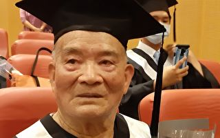 宜蘭大學最年長畢業生 91歲阿公完成求學夢