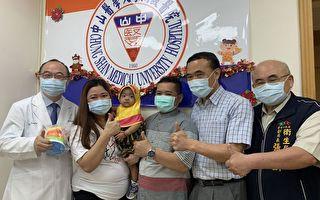 台灣愛心雇主 助印尼移工小孩完成骨髓移植