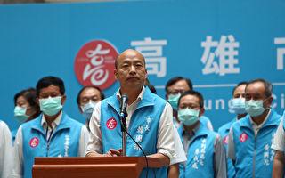 挺韩团体拟13日上凯道 台总统府:盼理性平和