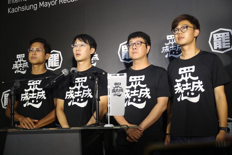 激動落淚 陳冠榮:罷韓成功是高雄人的勝利