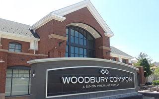 纽约Woodbury重开首日 华人访客占半数