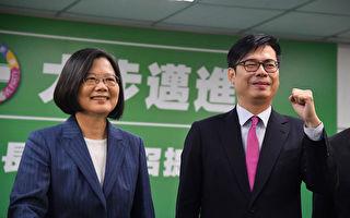 陳其邁投入高市長補選 蔡英文:他是最強戰將!
