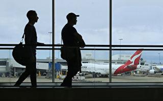 11名国际航空机组人员入境维州 被查出染疫