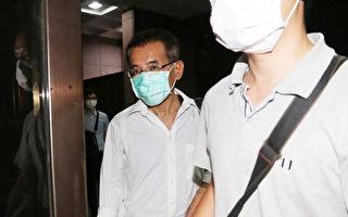 台灣2前國會助理涉共諜案蒐部會資料 北檢聲押
