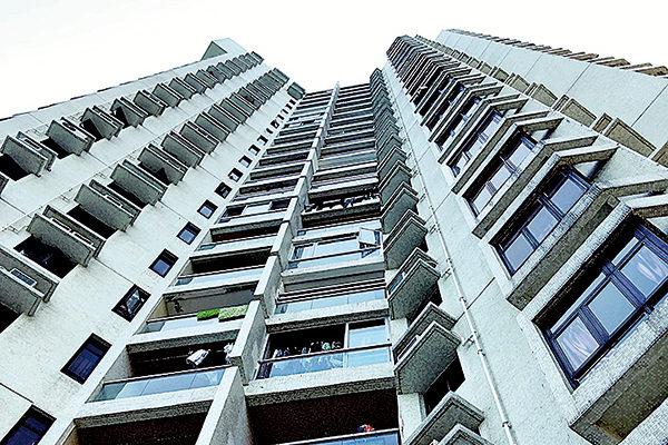 【楼市动向】高楼价是政治压迫工具