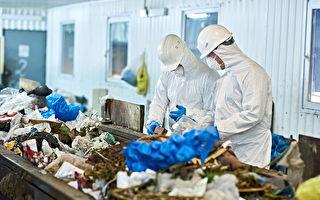 【中共病毒】埃德蒙顿回收工厂12人感染病毒