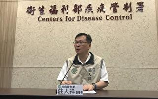 台疾管署:日本腦炎一口氣增加3例 有2人重症
